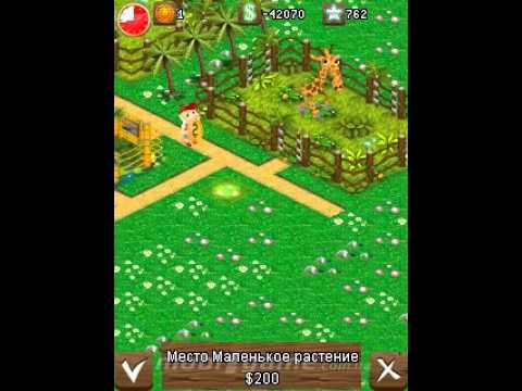 Animal Tycoon 2 mobile java games