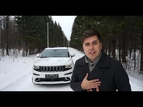 Смотреть онлайн Jeep Grand Cherokee SRT 2014 Тест-драйв.Anton Avtoman.
