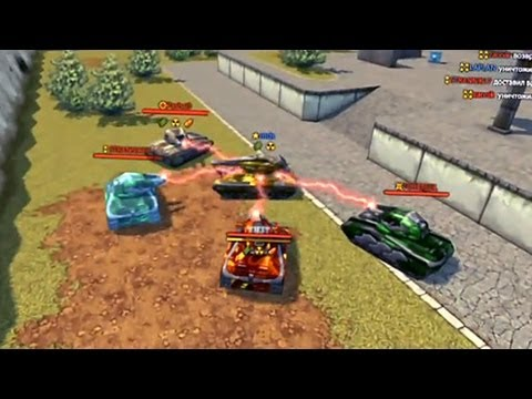 �������� ������ �����-��� � ��������� :) ���� ����� ������ / Tanki Online - ISIDA show on the Sandbox / tank games